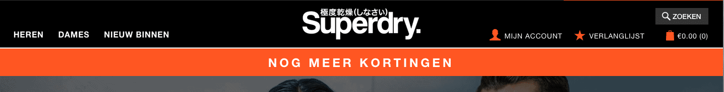 Superdry geen usp's - media psychologie